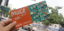 Muse Pass