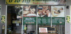 Baukhun Massage – Oasis Shopping Center